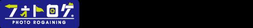 一般社団法人日本フォトロゲイニング協会